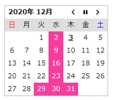 screenshot-l-phoenix.jp-2020.12.03-16_00_53
