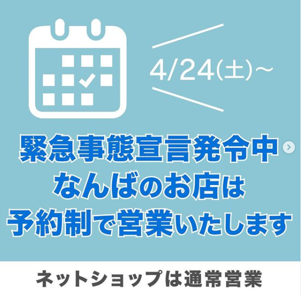 スクリーンショット 2021-04-22 184531